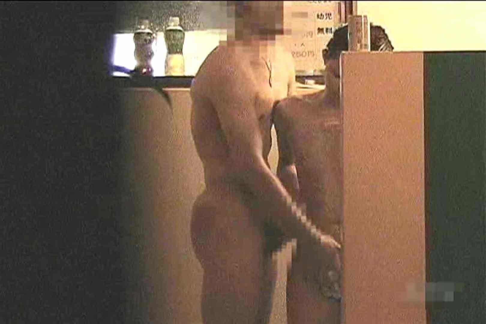 全裸で発情!!家族風呂の実態Vol.3 セックス AV動画キャプチャ 95画像 18