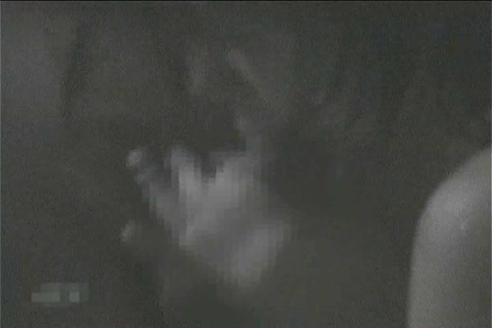 全裸で発情!!家族風呂の実態Vol.3 すけべな素人 ヌード画像 95画像 87