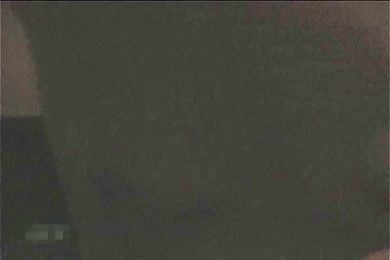 全裸で発情!!家族風呂の実態Vol.3 すけべなOL 戯れ無修正画像 95画像 93