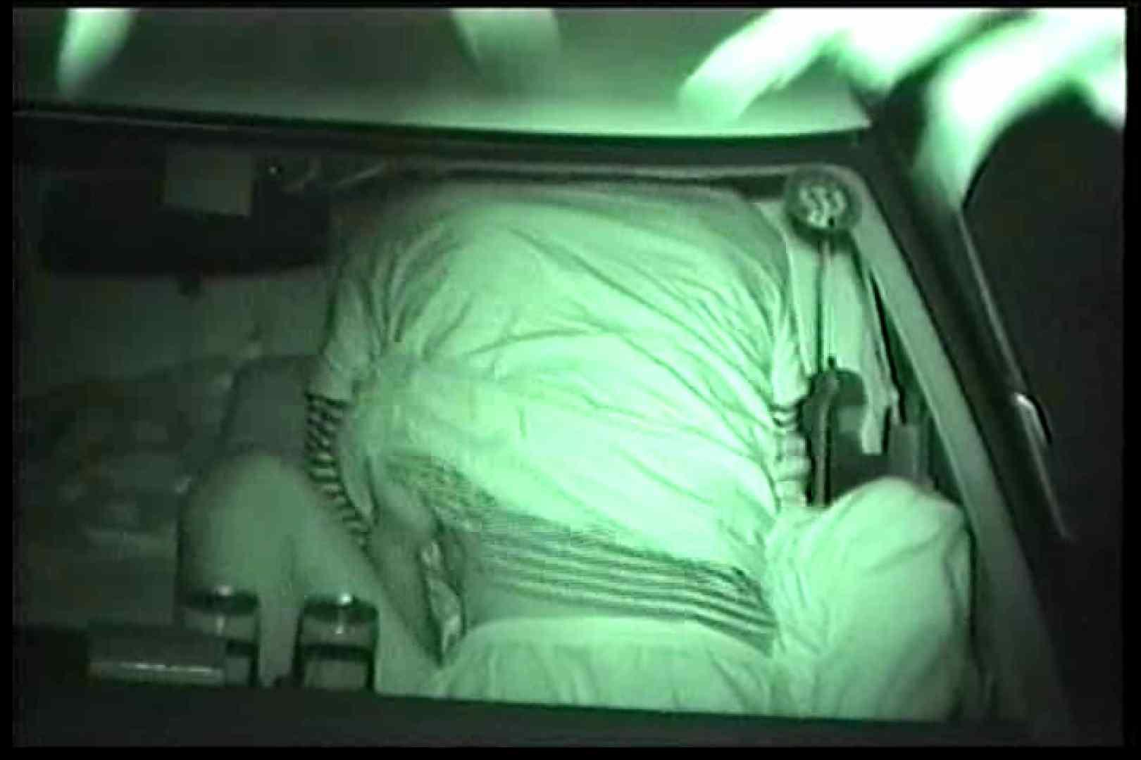 車の中はラブホテル 無修正版  Vol.11 すけべなカップル  86画像 8