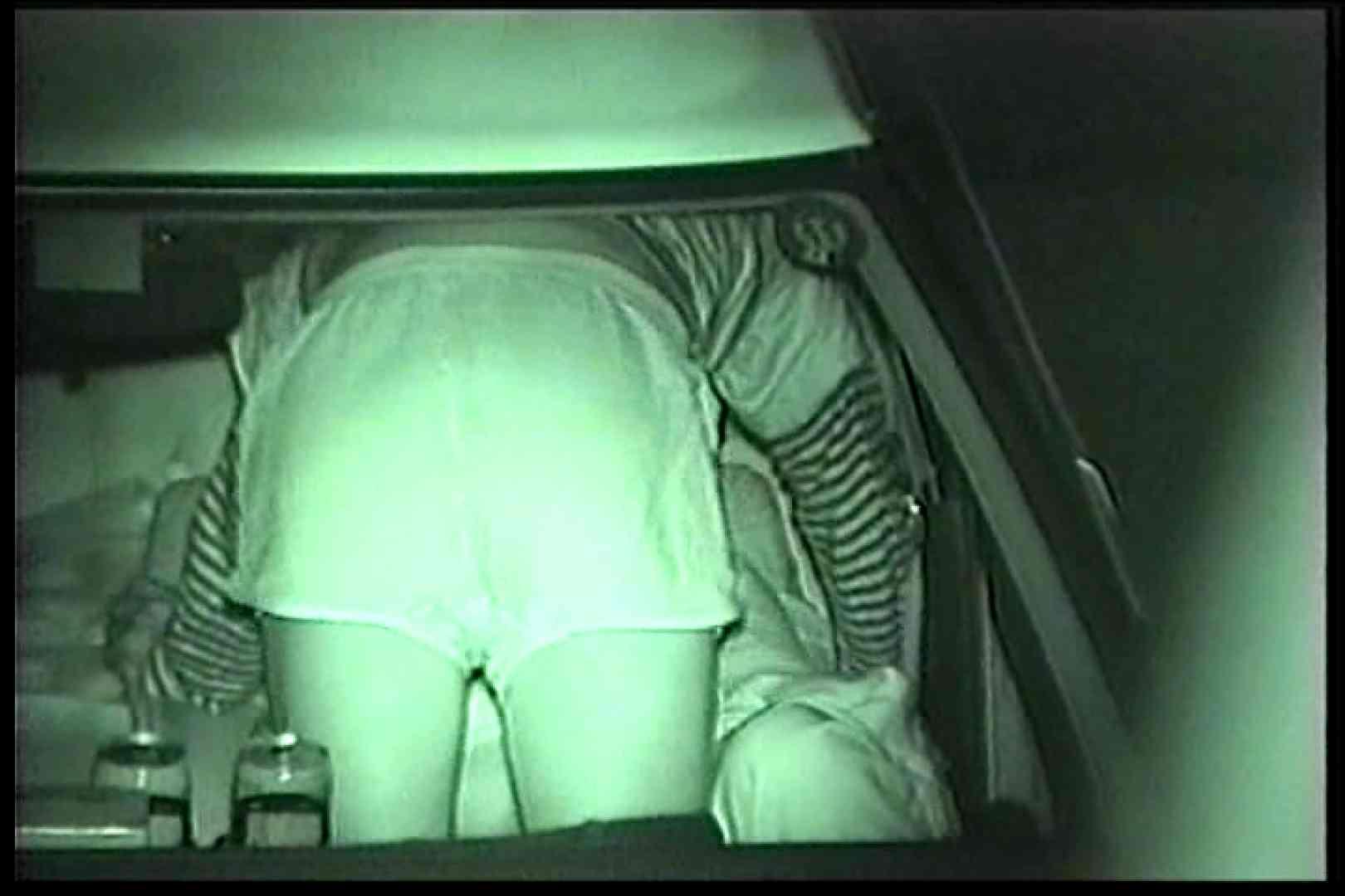 車の中はラブホテル 無修正版  Vol.11 すけべなOL ヌード画像 86画像 10
