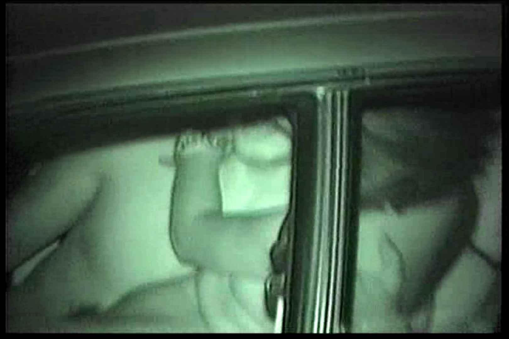 車の中はラブホテル 無修正版  Vol.11 カーセックス のぞき動画画像 86画像 21