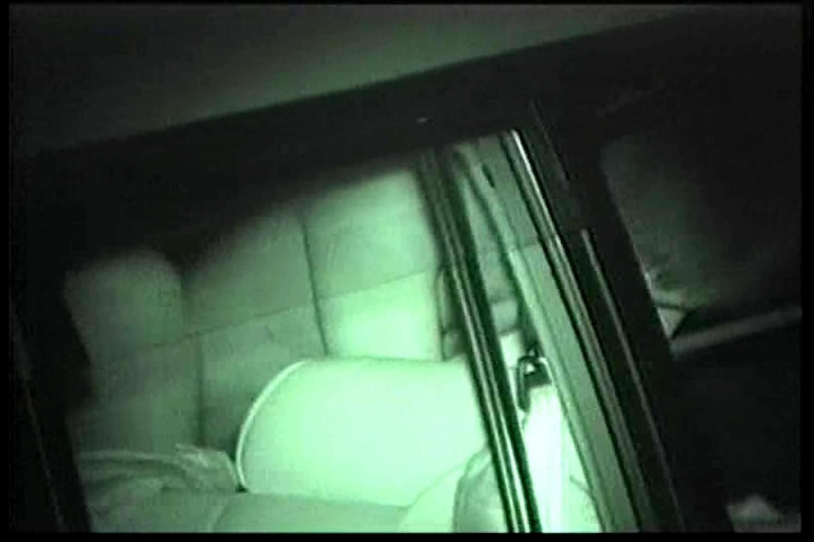 車の中はラブホテル 無修正版  Vol.11 すけべなOL ヌード画像 86画像 34