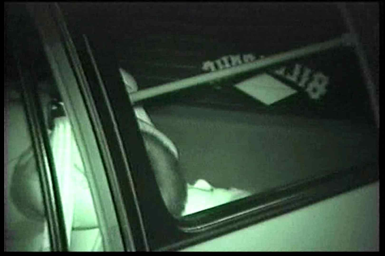 車の中はラブホテル 無修正版  Vol.11 車中はめどり スケベ動画紹介 86画像 35