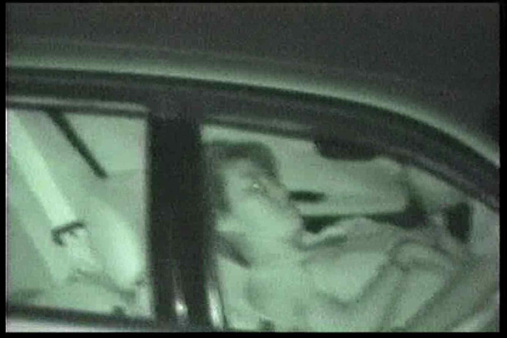 車の中はラブホテル 無修正版  Vol.11 すけべなカップル  86画像 40