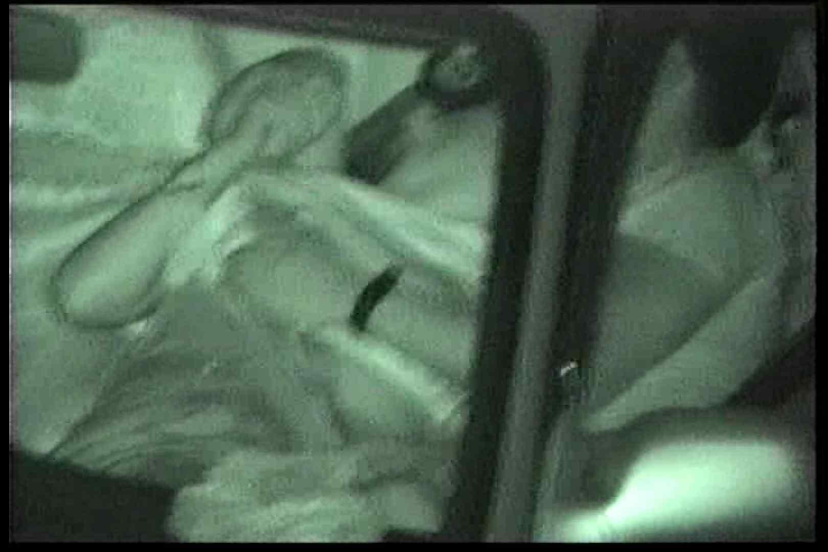 車の中はラブホテル 無修正版  Vol.11 車中はめどり スケベ動画紹介 86画像 43