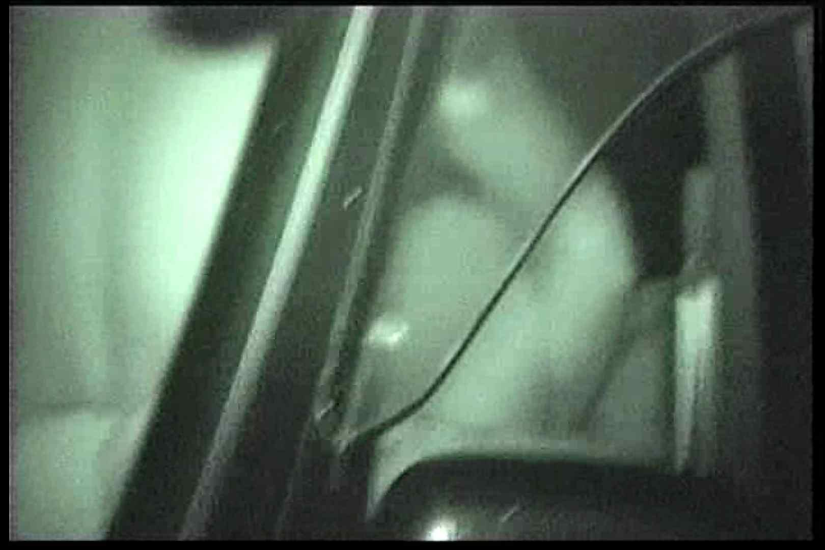 車の中はラブホテル 無修正版  Vol.11 すけべなOL ヌード画像 86画像 50