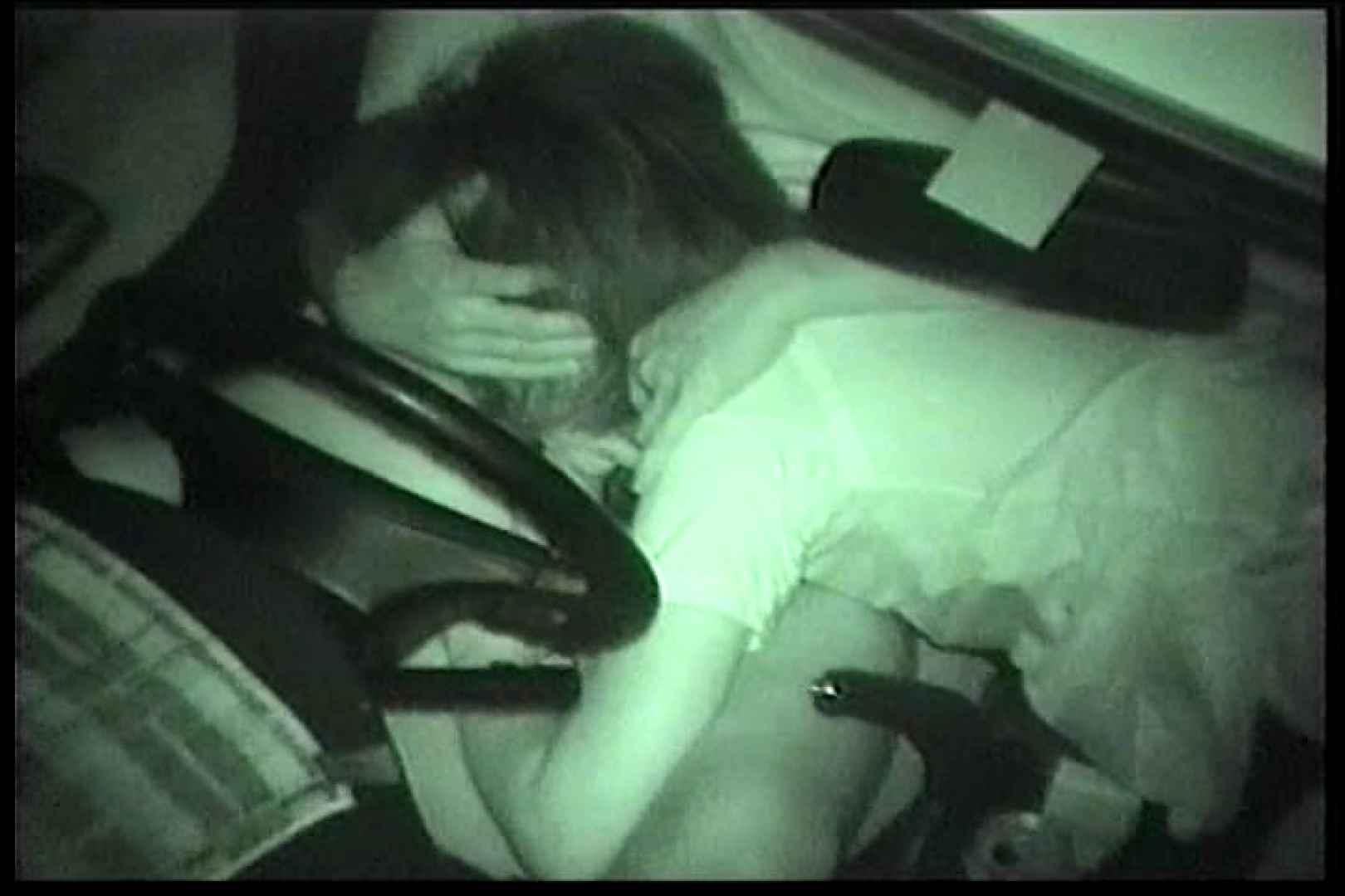 車の中はラブホテル 無修正版  Vol.11 すけべなOL ヌード画像 86画像 58
