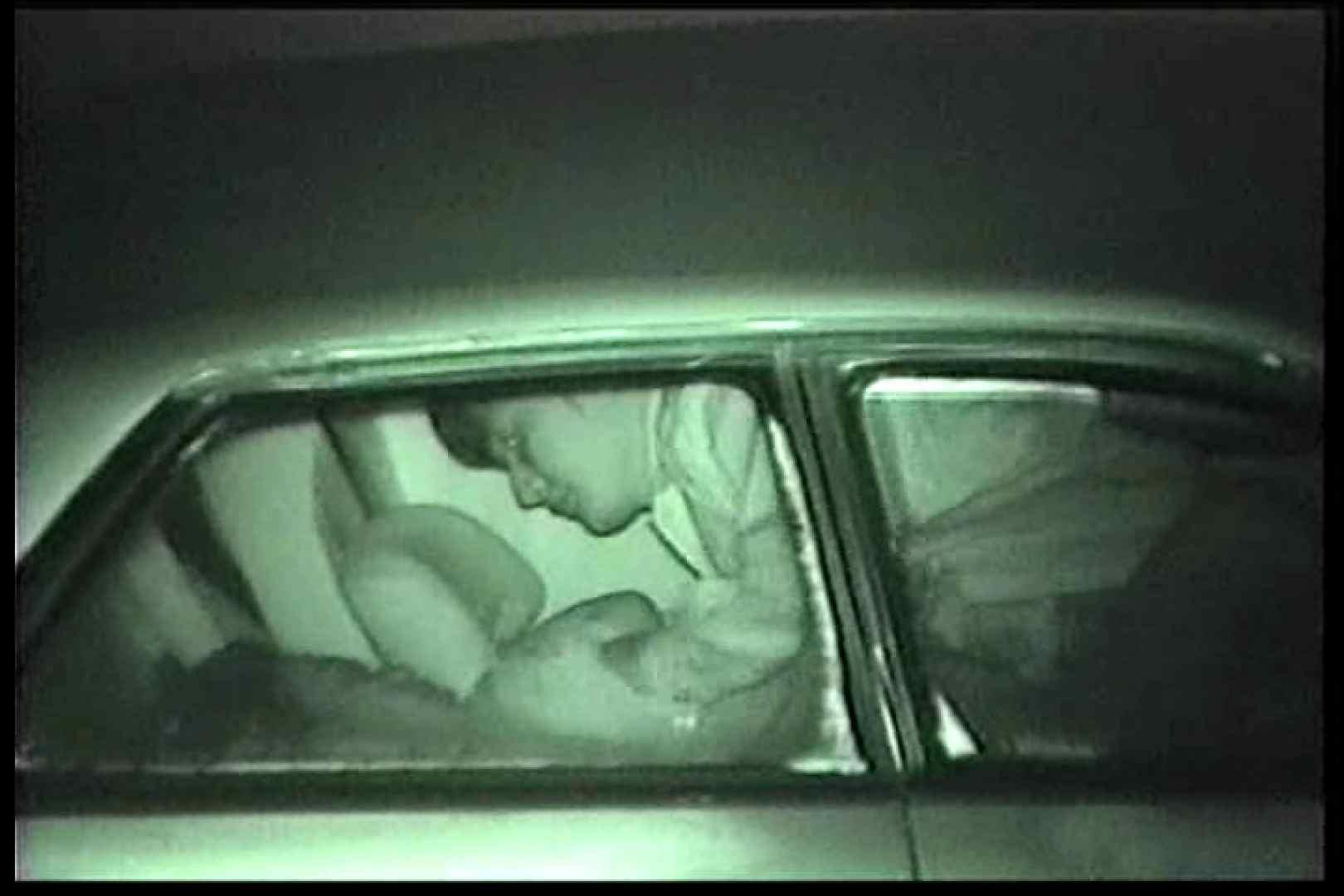 車の中はラブホテル 無修正版  Vol.11 カーセックス のぞき動画画像 86画像 85