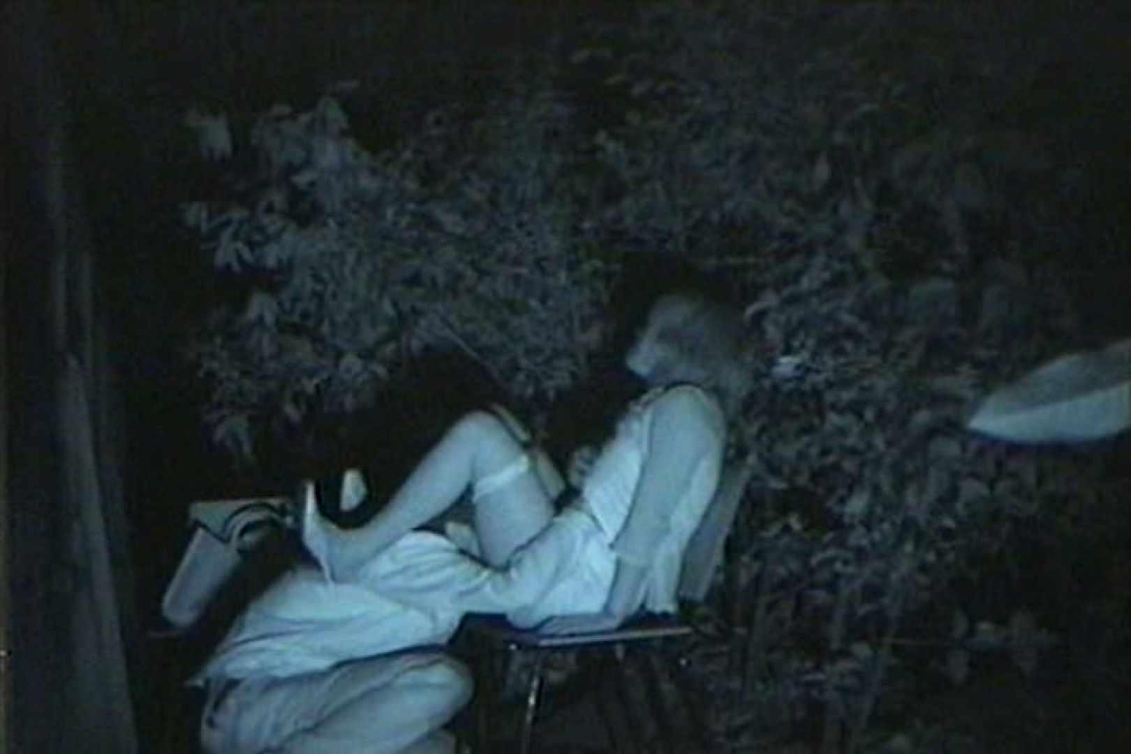 闇の仕掛け人 無修正版 Vol.24 すけべなOL オマンコ無修正動画無料 102画像 7