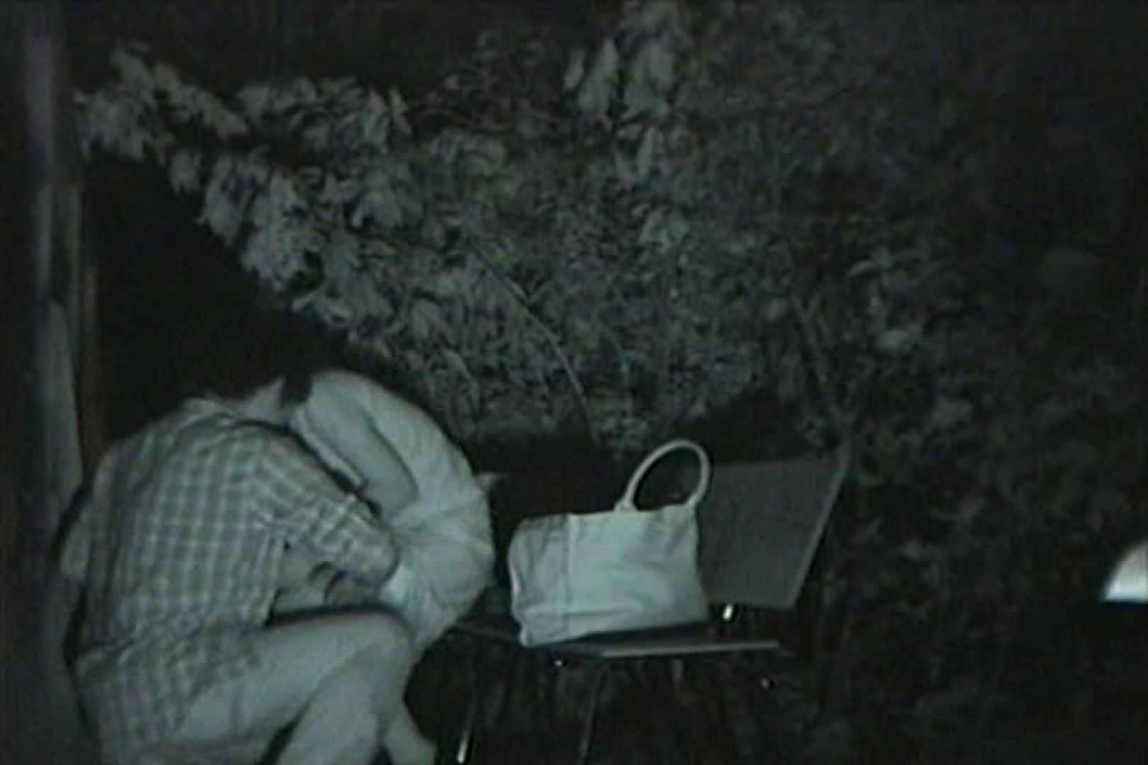 闇の仕掛け人 無修正版 Vol.24 すけべなOL オマンコ無修正動画無料 102画像 22