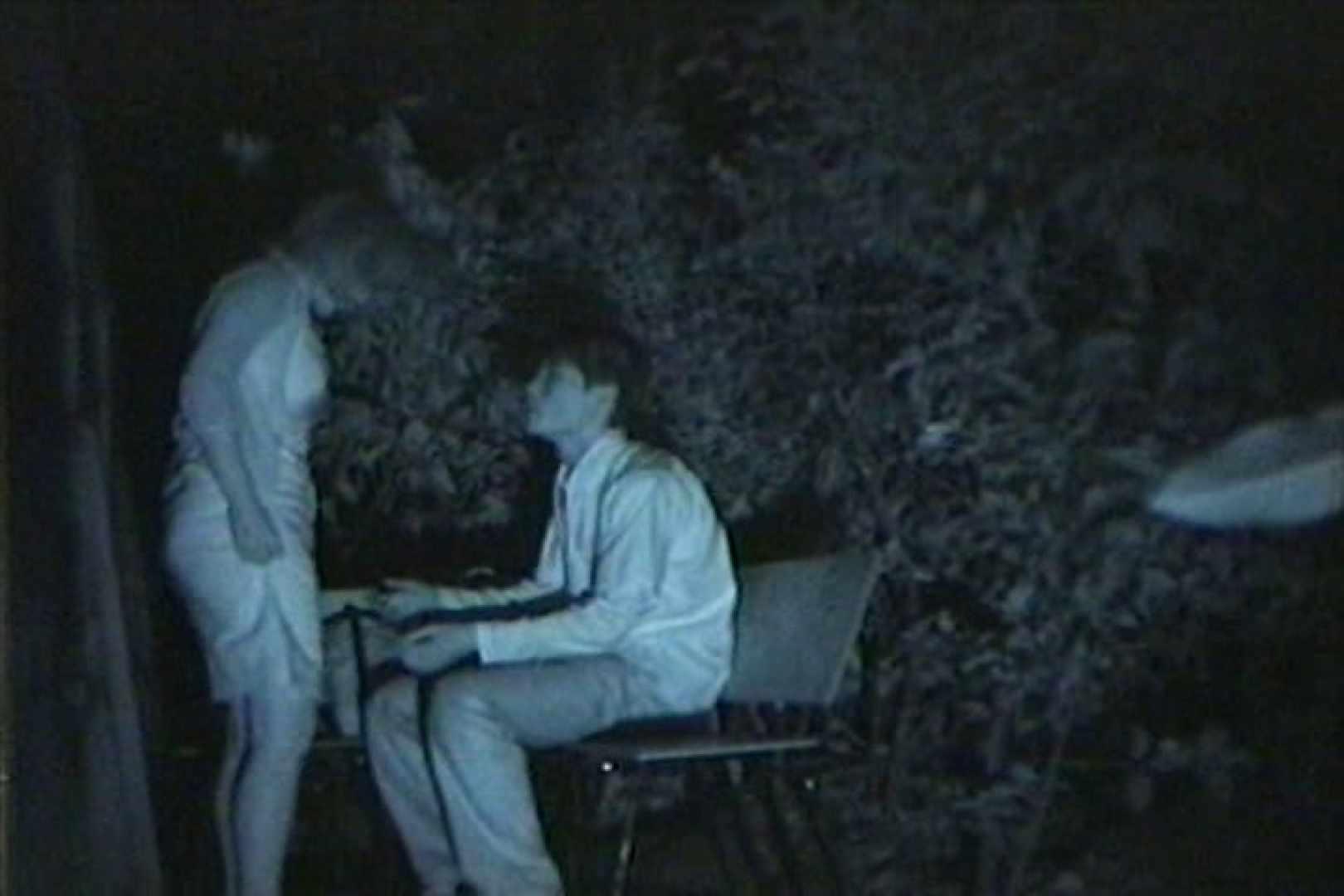 闇の仕掛け人 無修正版 Vol.24 すけべなOL オマンコ無修正動画無料 102画像 92
