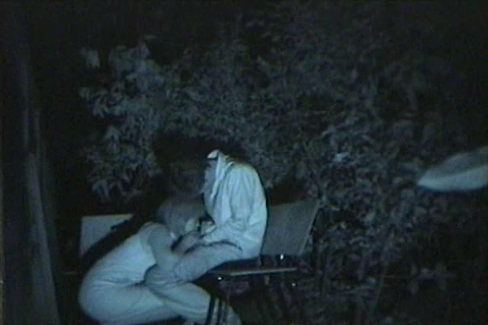 闇の仕掛け人 無修正版 Vol.24 すけべなOL オマンコ無修正動画無料 102画像 97