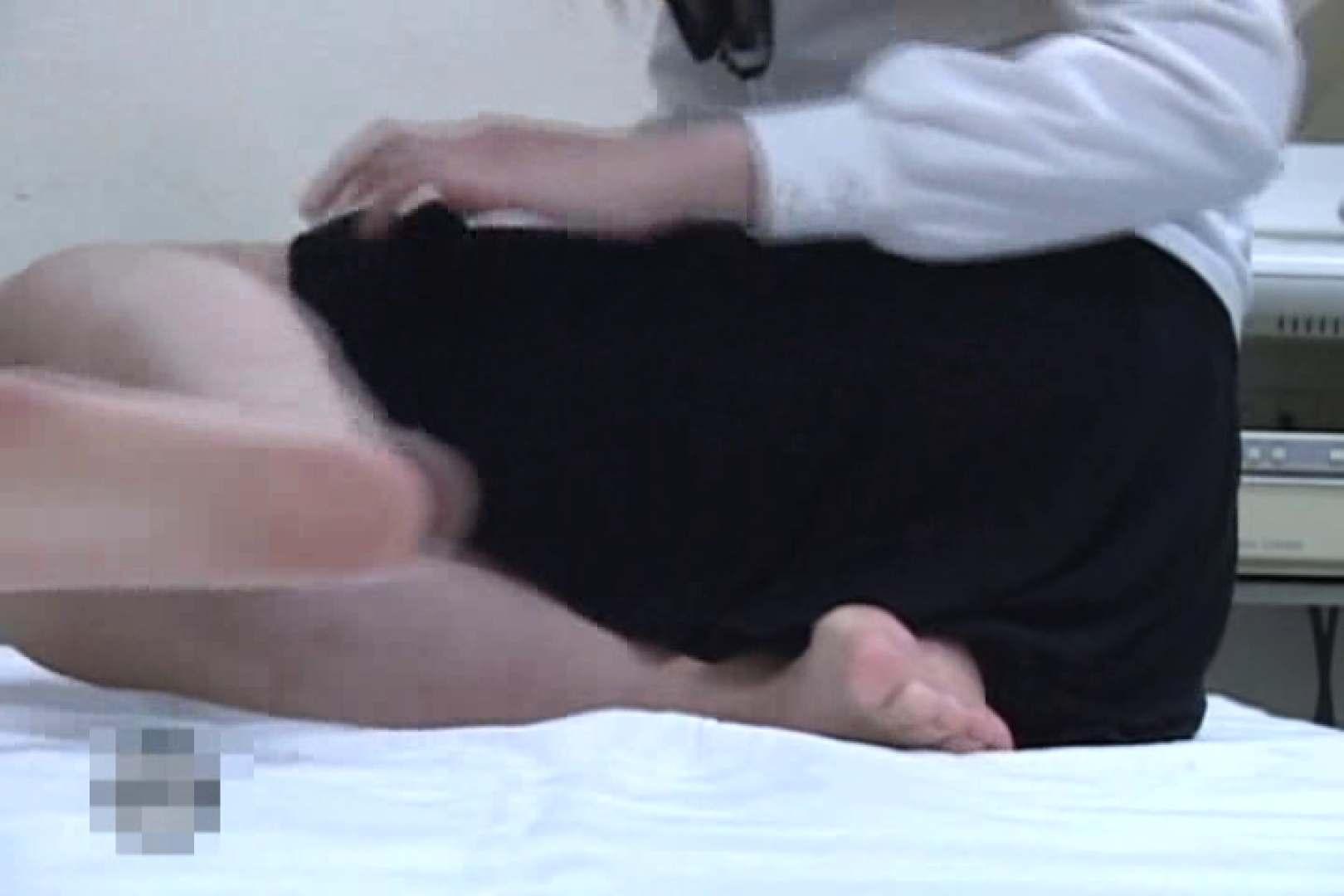 逆噴射病院 肛門科Vol.8 すけべなOL | 肛門  96画像 33