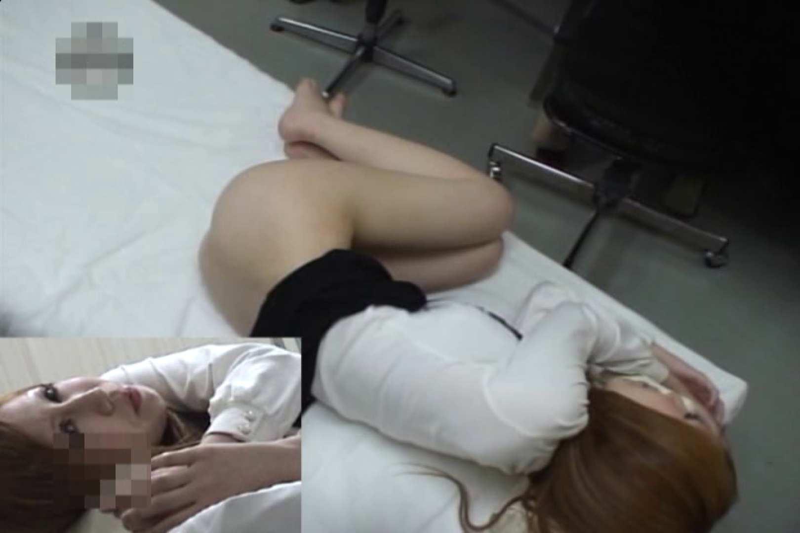 逆噴射病院 肛門科Vol.8 すけべなOL | 肛門  96画像 43