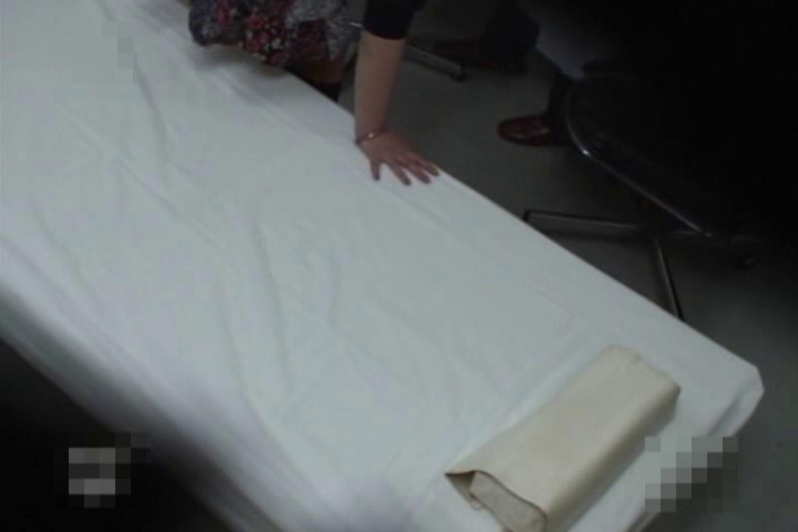 逆噴射病院 肛門科Vol.8 すけべなOL | 肛門  96画像 57