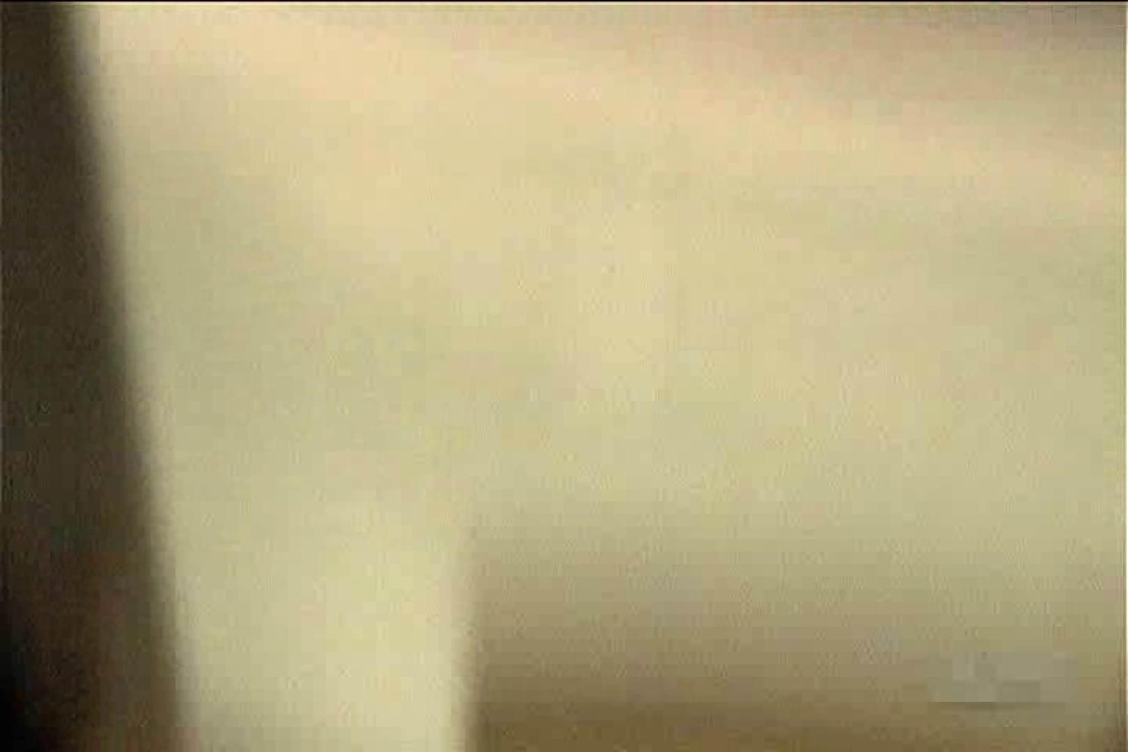 激撮ストーカー記録あなたのお宅拝見しますVol.8 すけべなカップル | すけべなOL  100画像 31