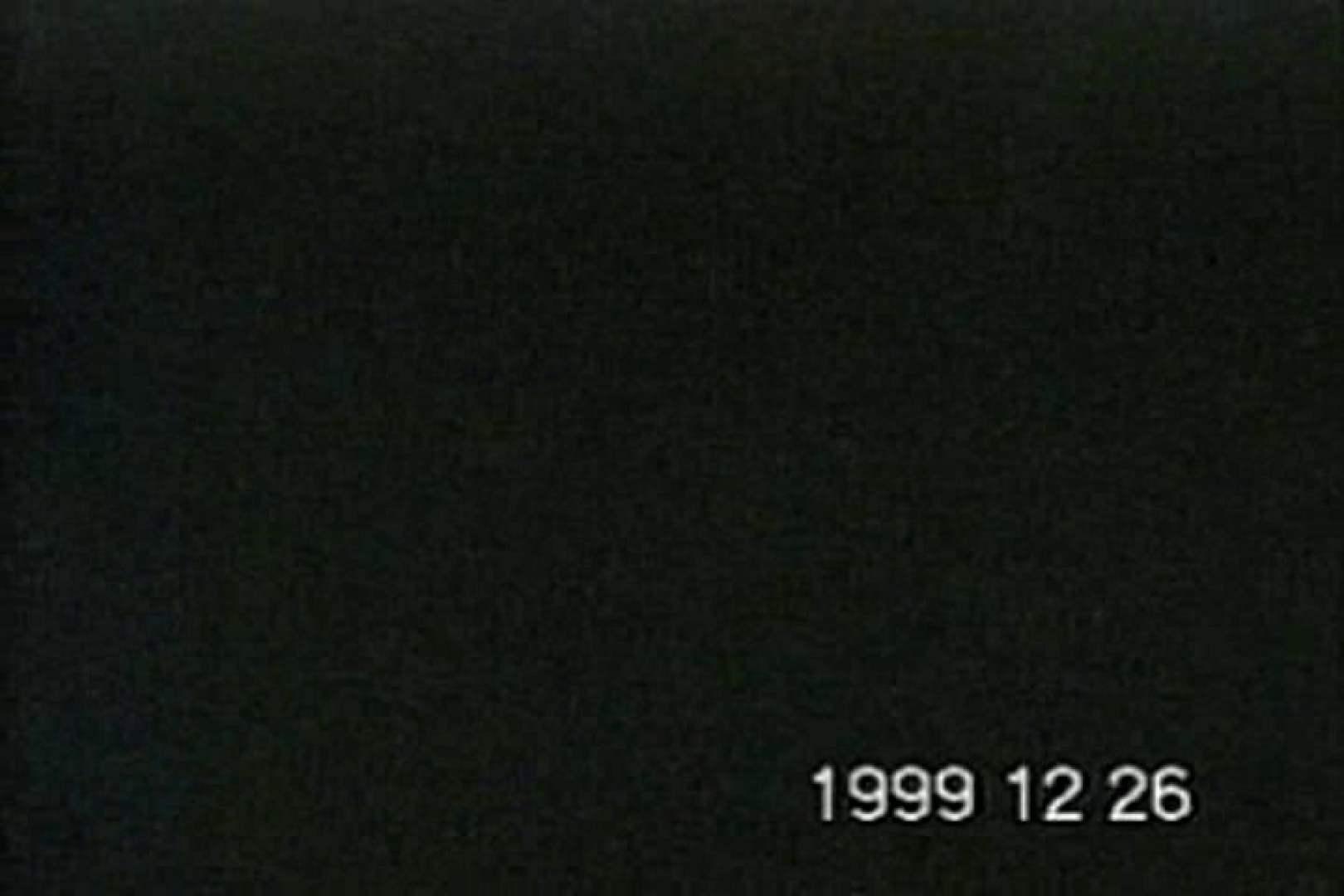 蔵出し!!赤外線カーセックスVol.11 すけべなOL おまんこ動画流出 80画像 17