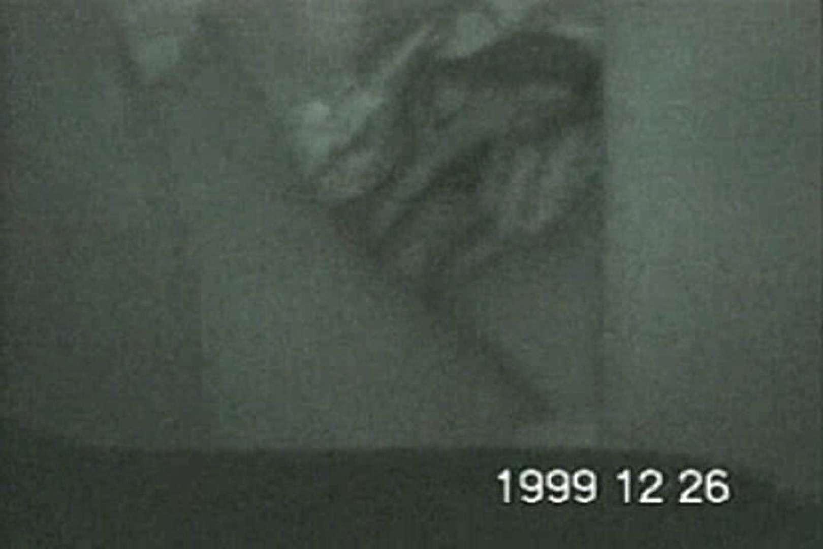 蔵出し!!赤外線カーセックスVol.11 セックス オマンコ動画キャプチャ 80画像 18