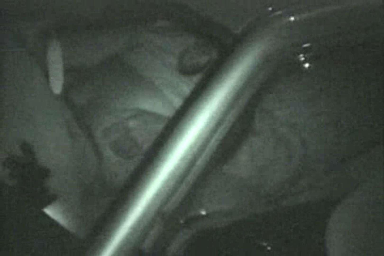 蔵出し!!赤外線カーセックスVol.11 セックス オマンコ動画キャプチャ 80画像 28