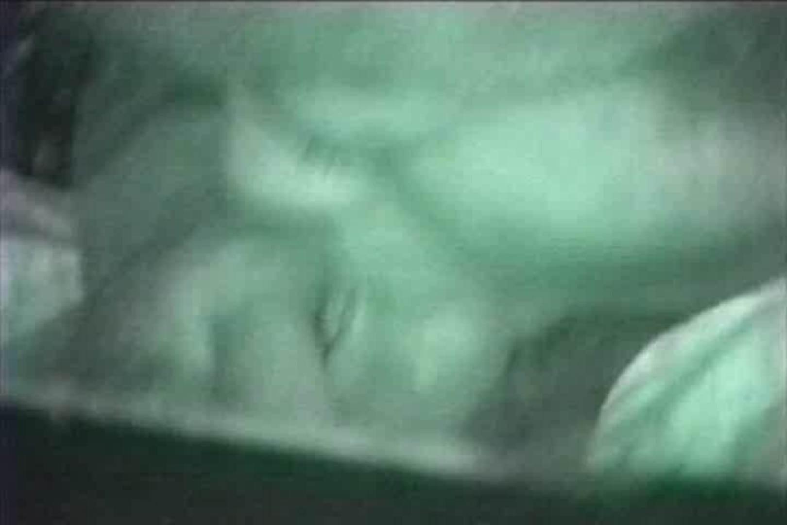 蔵出し!!赤外線カーセックスVol.19 赤外線 われめAV動画紹介 89画像 4