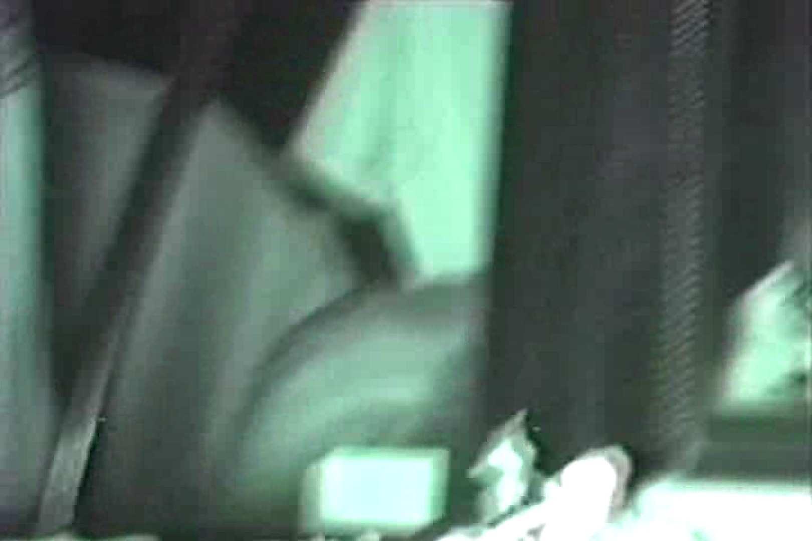 蔵出し!!赤外線カーセックスVol.19 セックス おまんこ動画流出 89画像 9