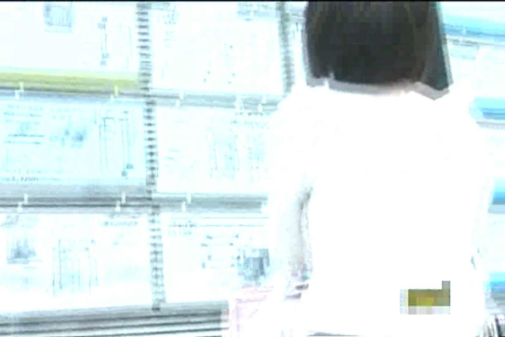 マンチラインパクトVol.5 チラ見せヌード  87画像 26