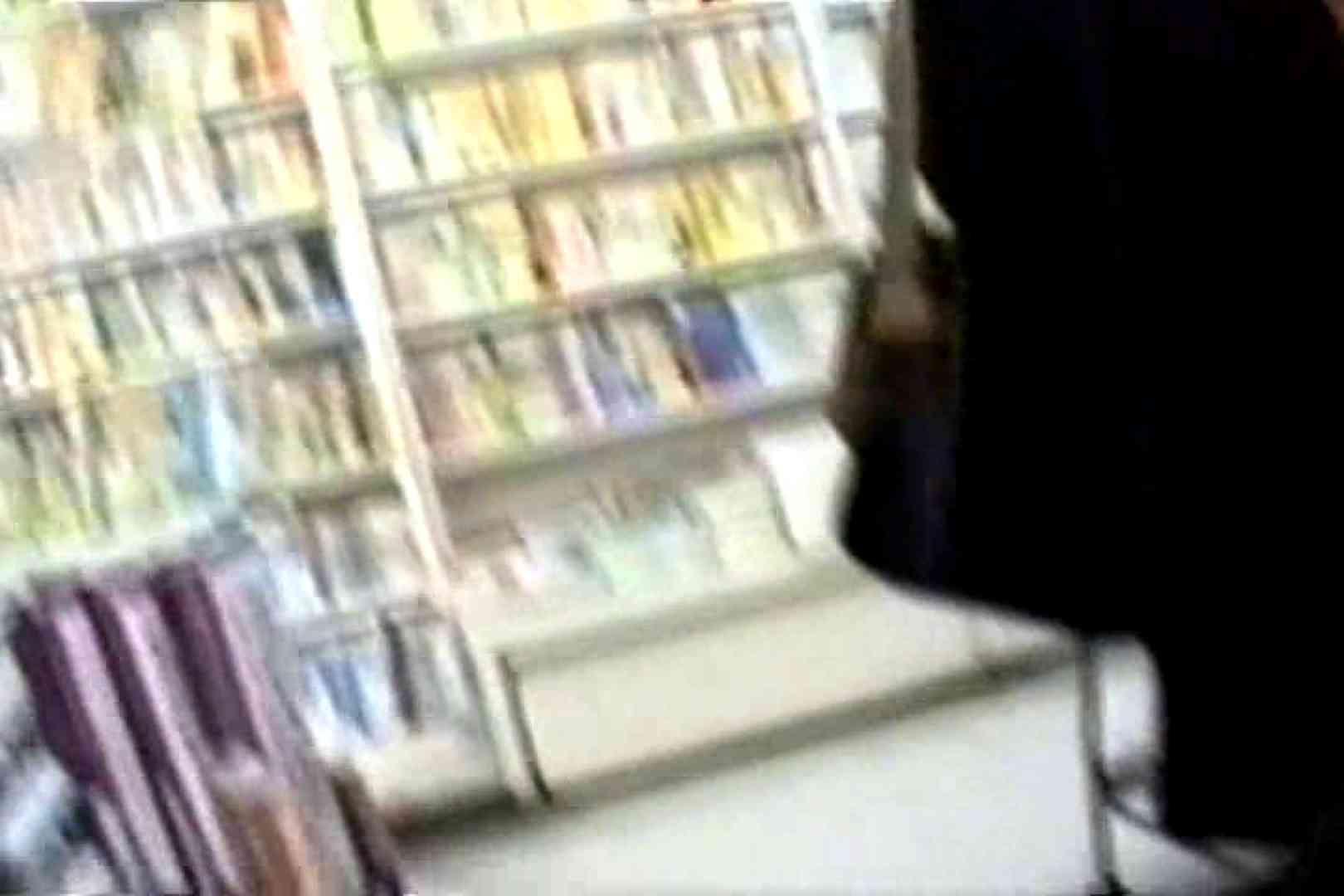 投稿盗撮 ミニスカ 女子校生 スカートの中 TK-51 盗撮 | 投稿  88画像 23