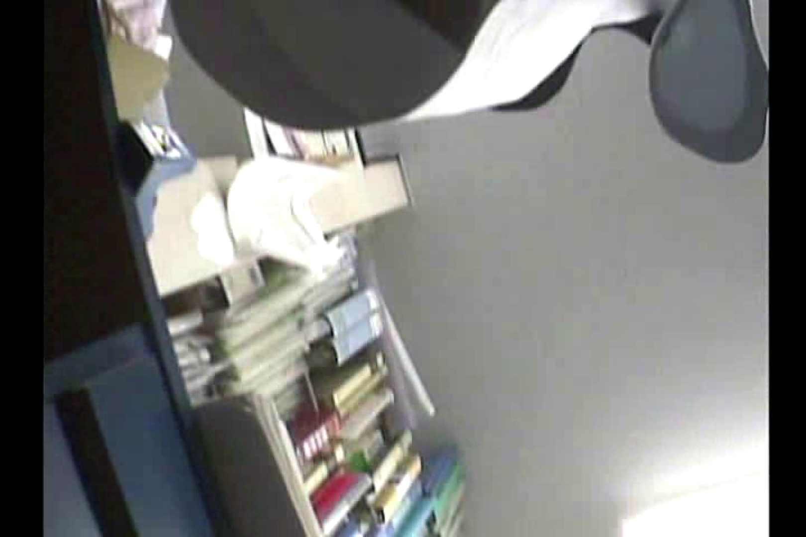 院内盗撮!!リアル歯科助手パンチラVol.3 チラ見せヌード おまんこ動画流出 106画像 87