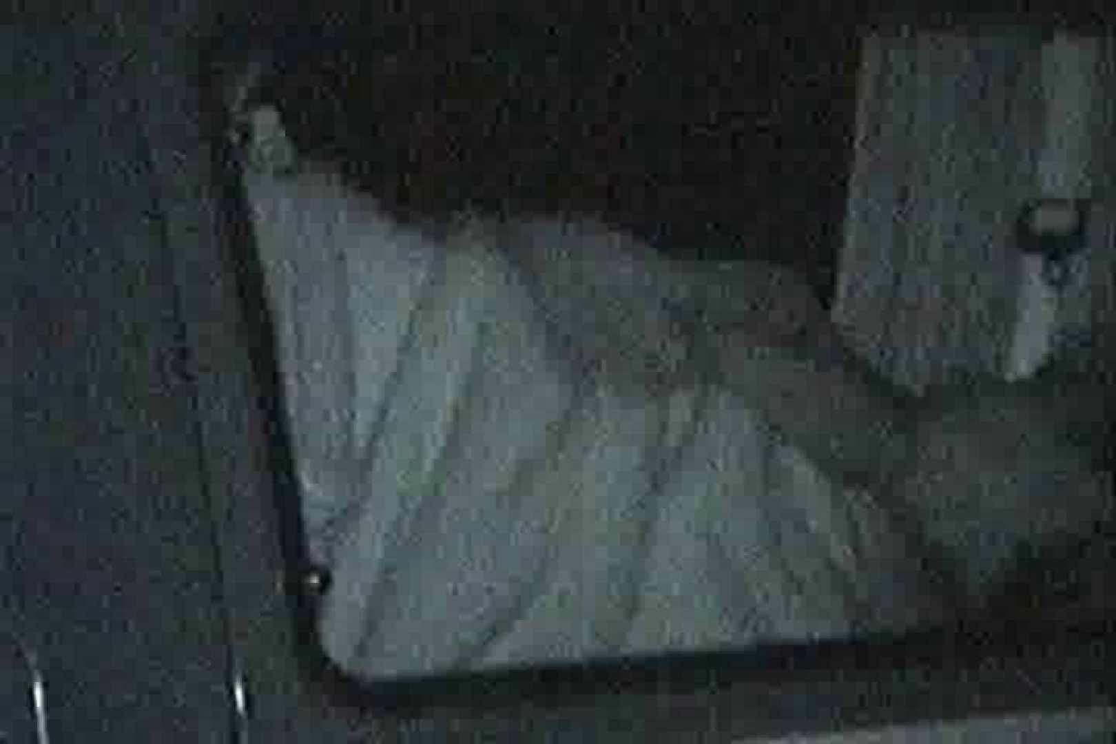 充血監督の深夜の運動会Vol.16 おまんこ オメコ動画キャプチャ 105画像 2