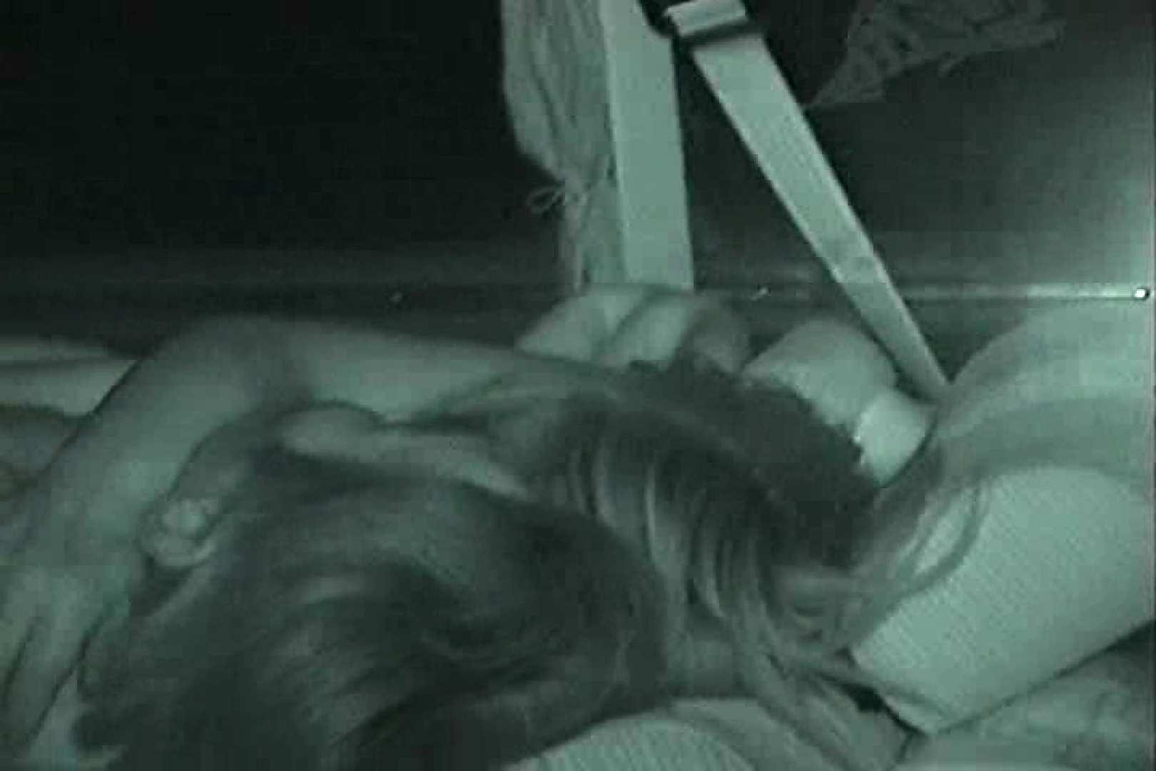 充血監督の深夜の運動会Vol.16 手マン セックス無修正動画無料 105画像 28
