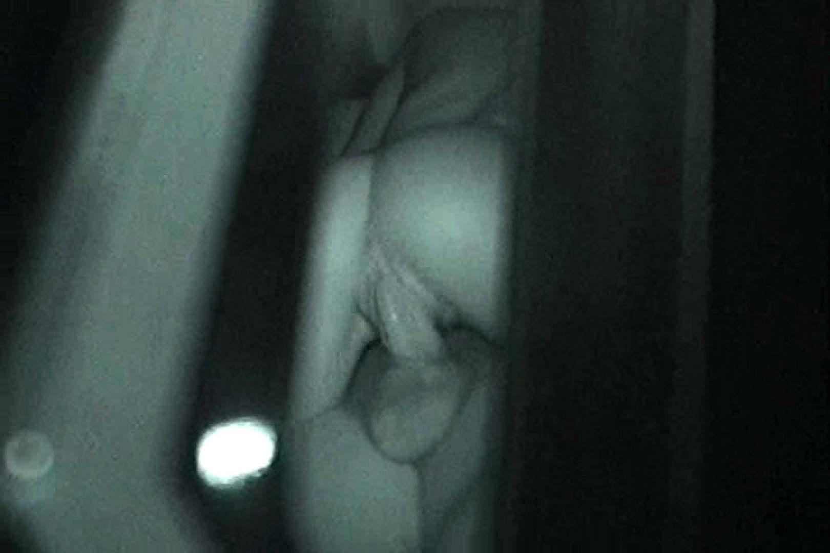 充血監督の深夜の運動会Vol.18 セックス  79画像 5