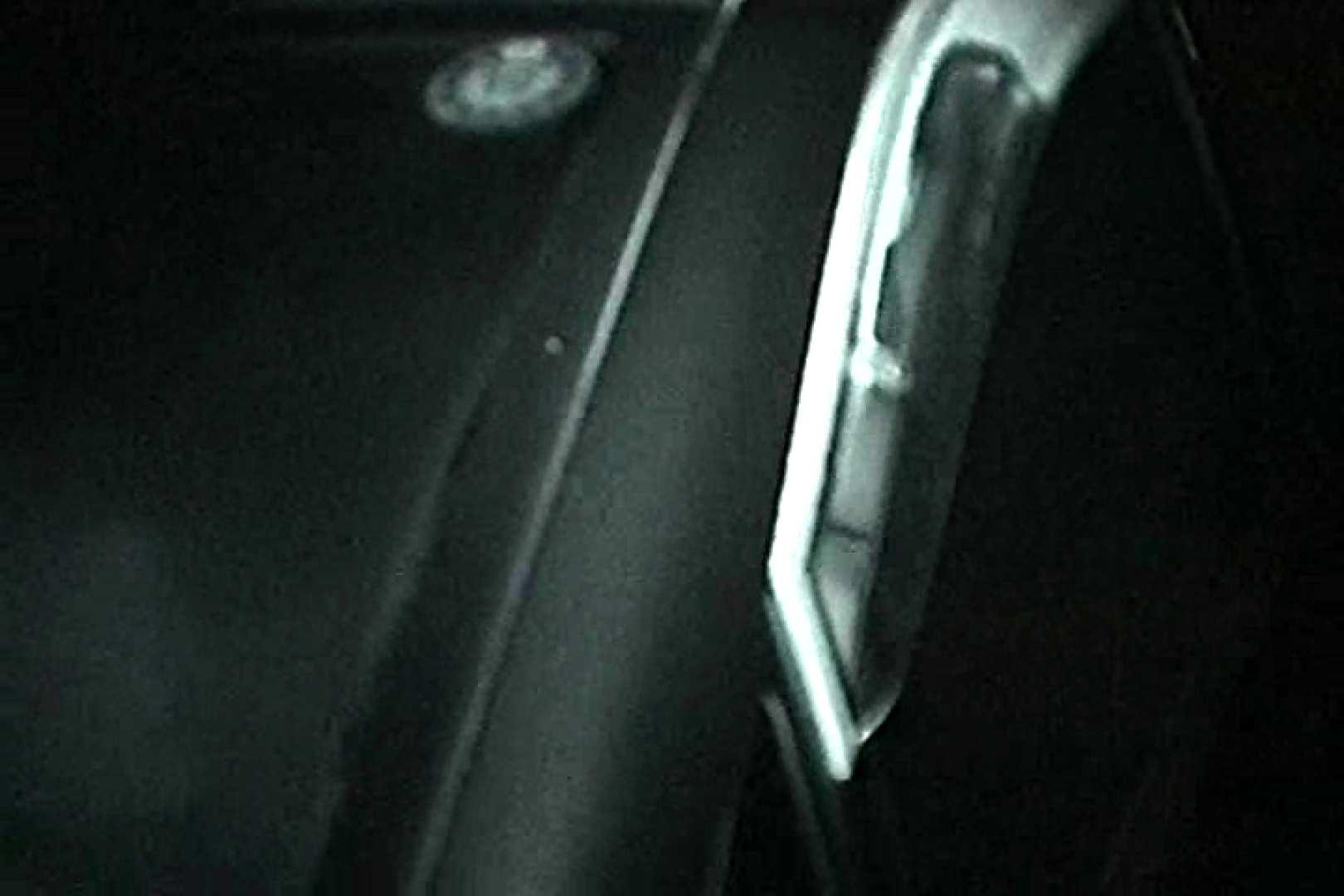 充血監督の深夜の運動会Vol.18 フェラ われめAV動画紹介 79画像 58