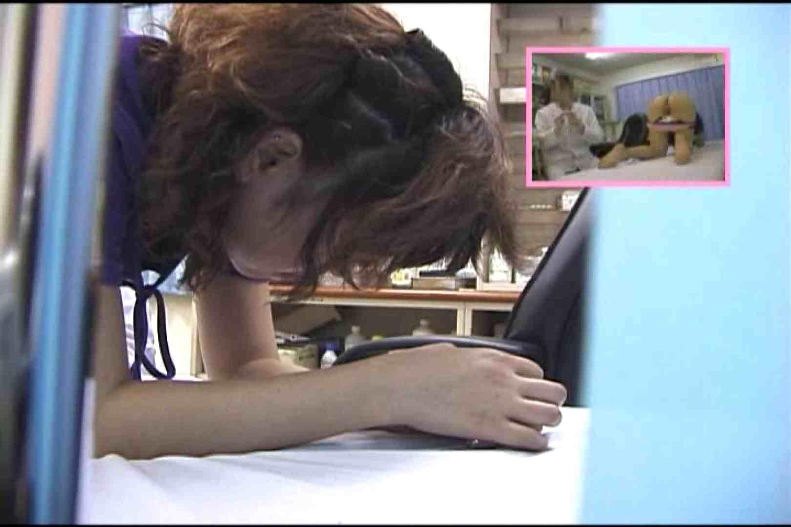 アナルに指を入れられる彼女達の事情Vol.4 アナル  95画像 72