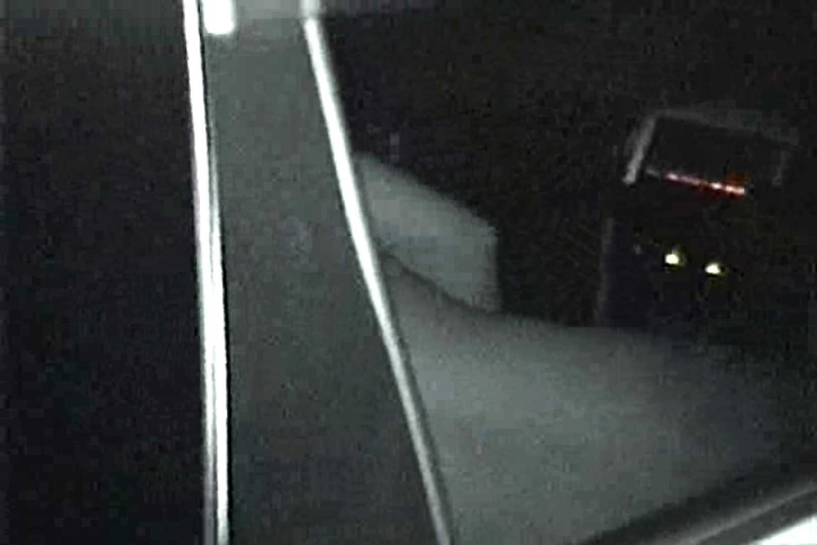 充血監督の深夜の運動会Vol.30 貧乳 AV無料動画キャプチャ 86画像 13