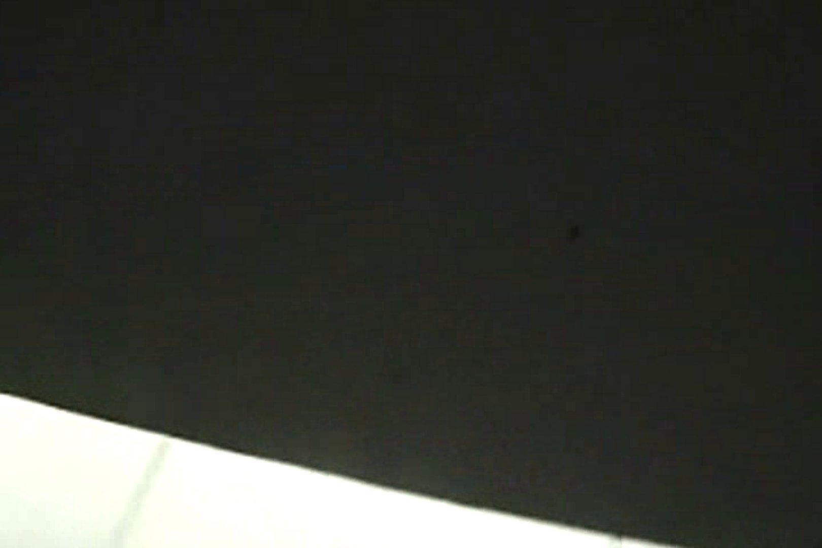 ぼっとん洗面所スペシャルVol.7 洗面所 | すけべなOL  106画像 51
