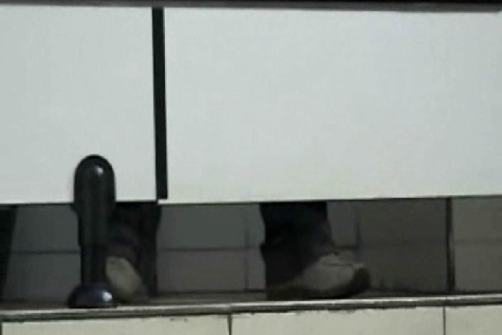 ぼっとん洗面所スペシャルVol.7 洗面所 | すけべなOL  106画像 87