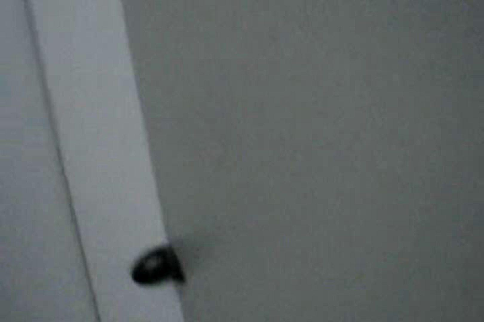 ぼっとん洗面所スペシャルVol.7 洗面所 | すけべなOL  106画像 91