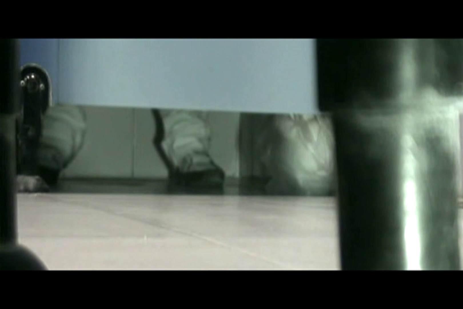 ぼっとん洗面所スペシャルVol.16 おまんこ おまんこ動画流出 103画像 19