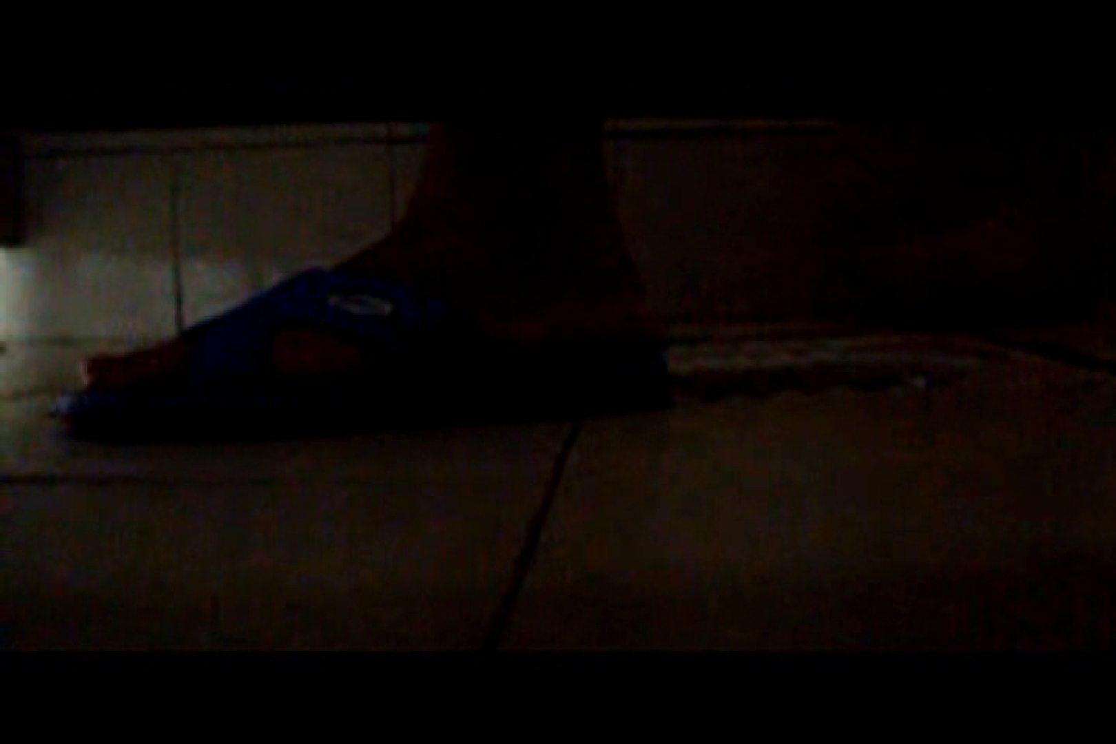 ぼっとん洗面所スペシャルVol.16 おまんこ おまんこ動画流出 103画像 39