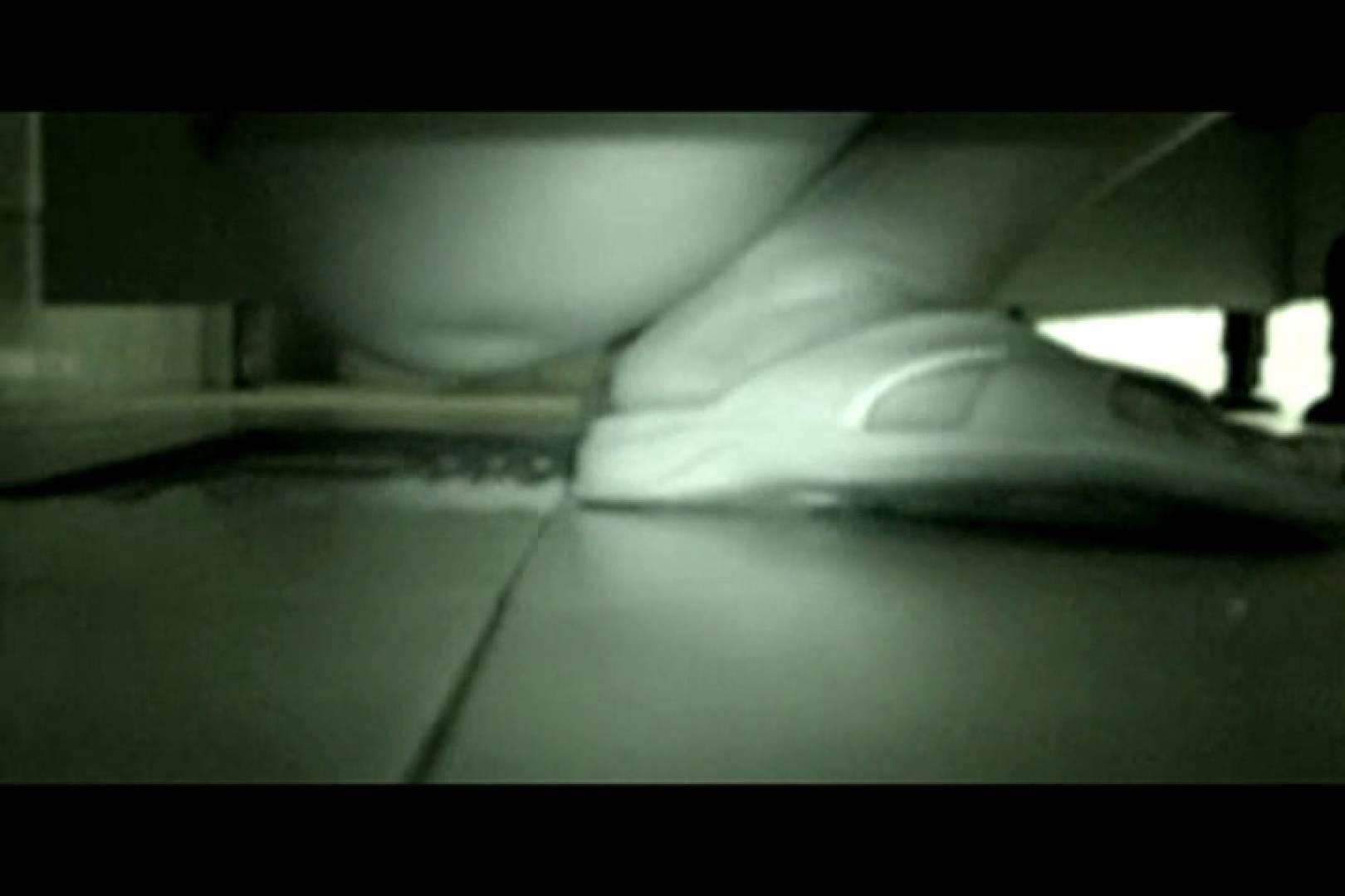 ぼっとん洗面所スペシャルVol.16 洗面所 | すけべなOL  103画像 49