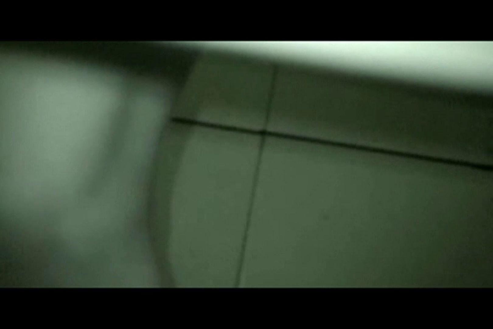 ぼっとん洗面所スペシャルVol.16 おまんこ おまんこ動画流出 103画像 83