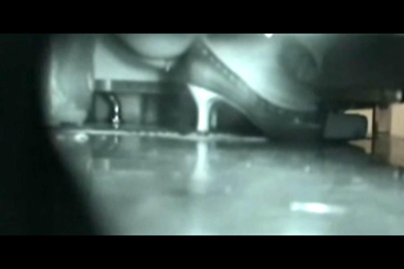 ぼっとん洗面所スペシャルVol.17 洗面所 アダルト動画キャプチャ 80画像 5