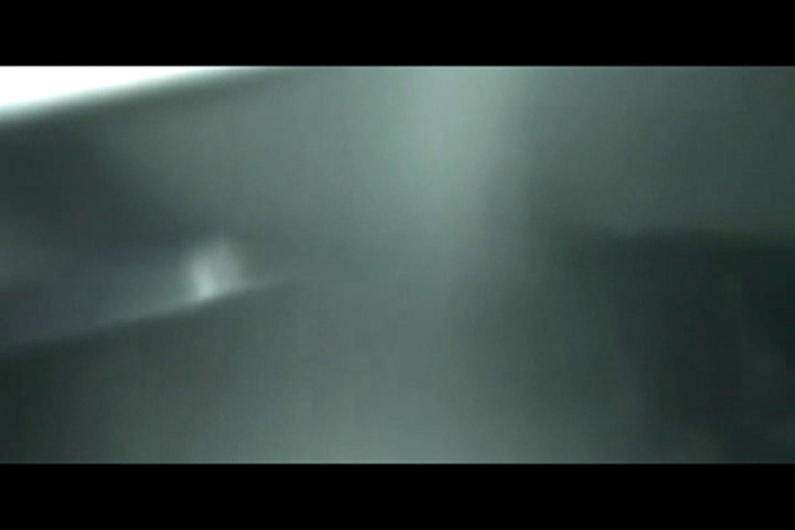ぼっとん洗面所スペシャルVol.17 洗面所 アダルト動画キャプチャ 80画像 11