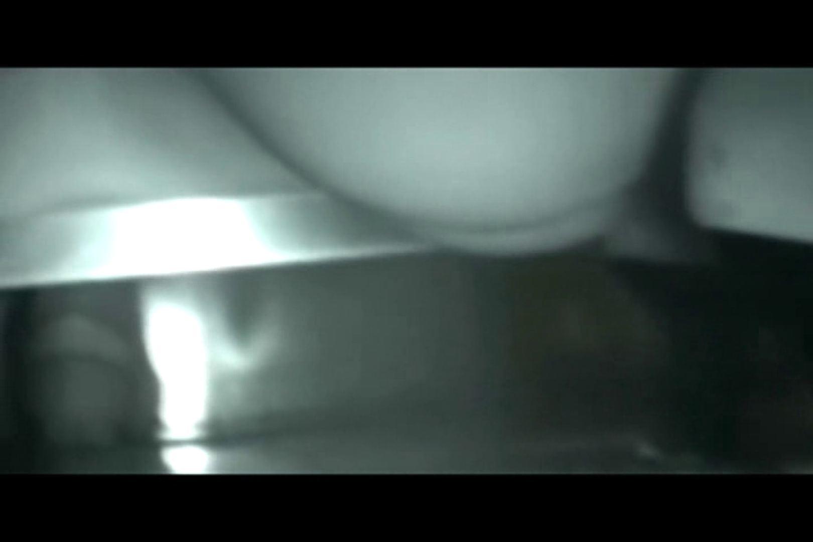 ぼっとん洗面所スペシャルVol.17 おまんこ  80画像 12