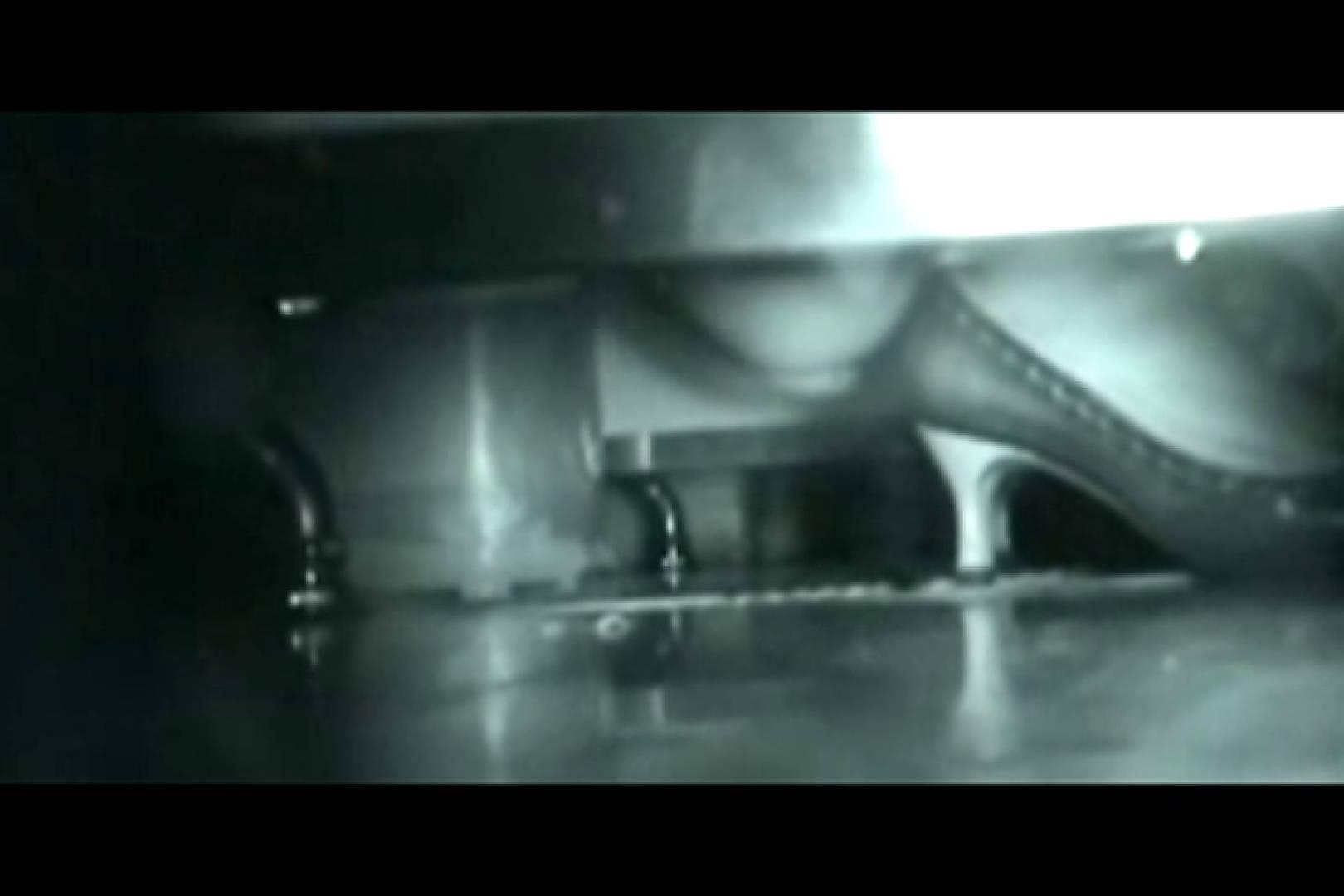 ぼっとん洗面所スペシャルVol.17 洗面所 アダルト動画キャプチャ 80画像 14