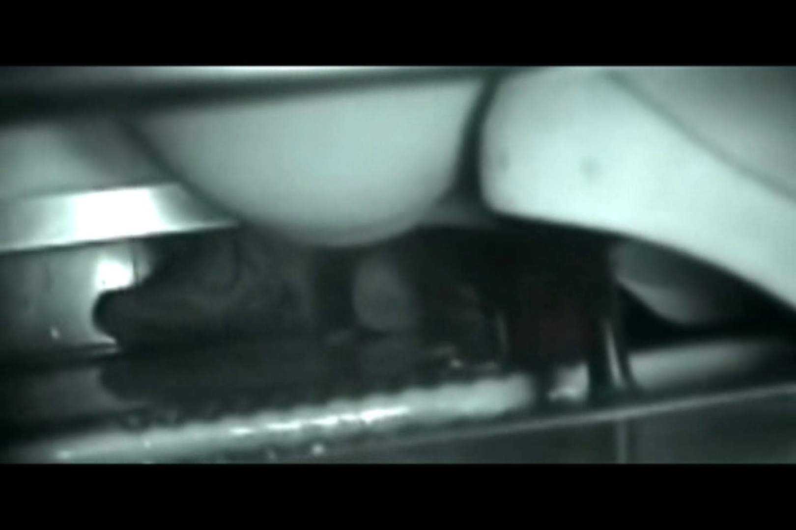 ぼっとん洗面所スペシャルVol.17 洗面所 アダルト動画キャプチャ 80画像 17