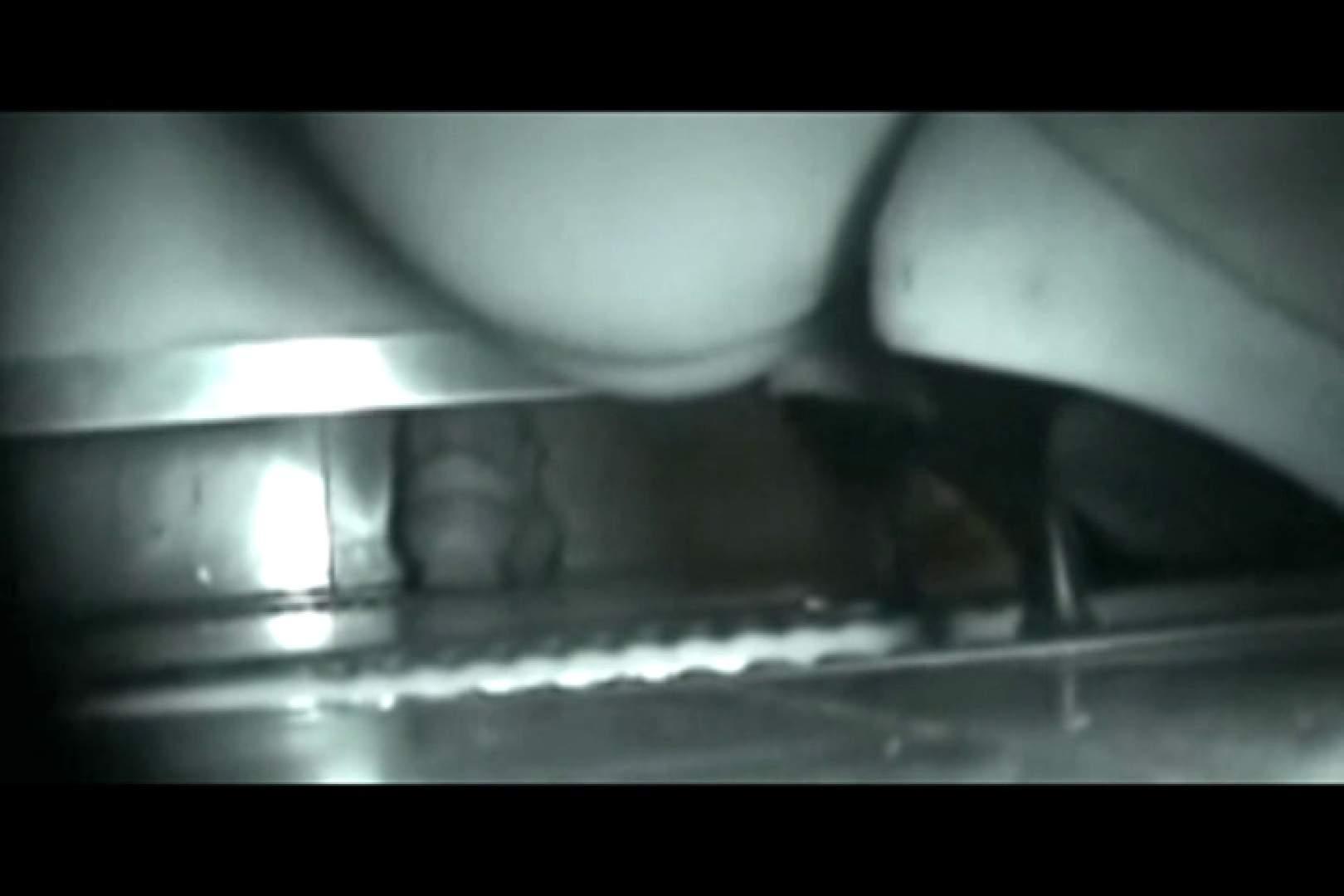 ぼっとん洗面所スペシャルVol.17 洗面所 アダルト動画キャプチャ 80画像 20