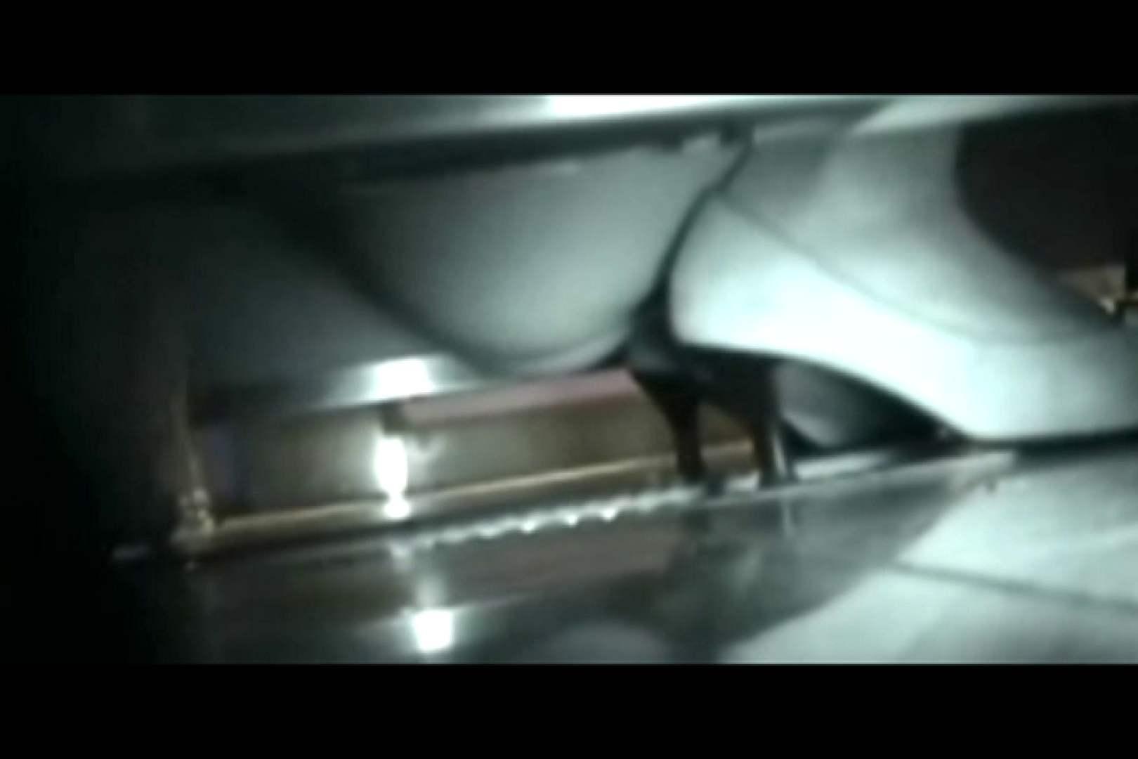 ぼっとん洗面所スペシャルVol.17 洗面所 アダルト動画キャプチャ 80画像 23