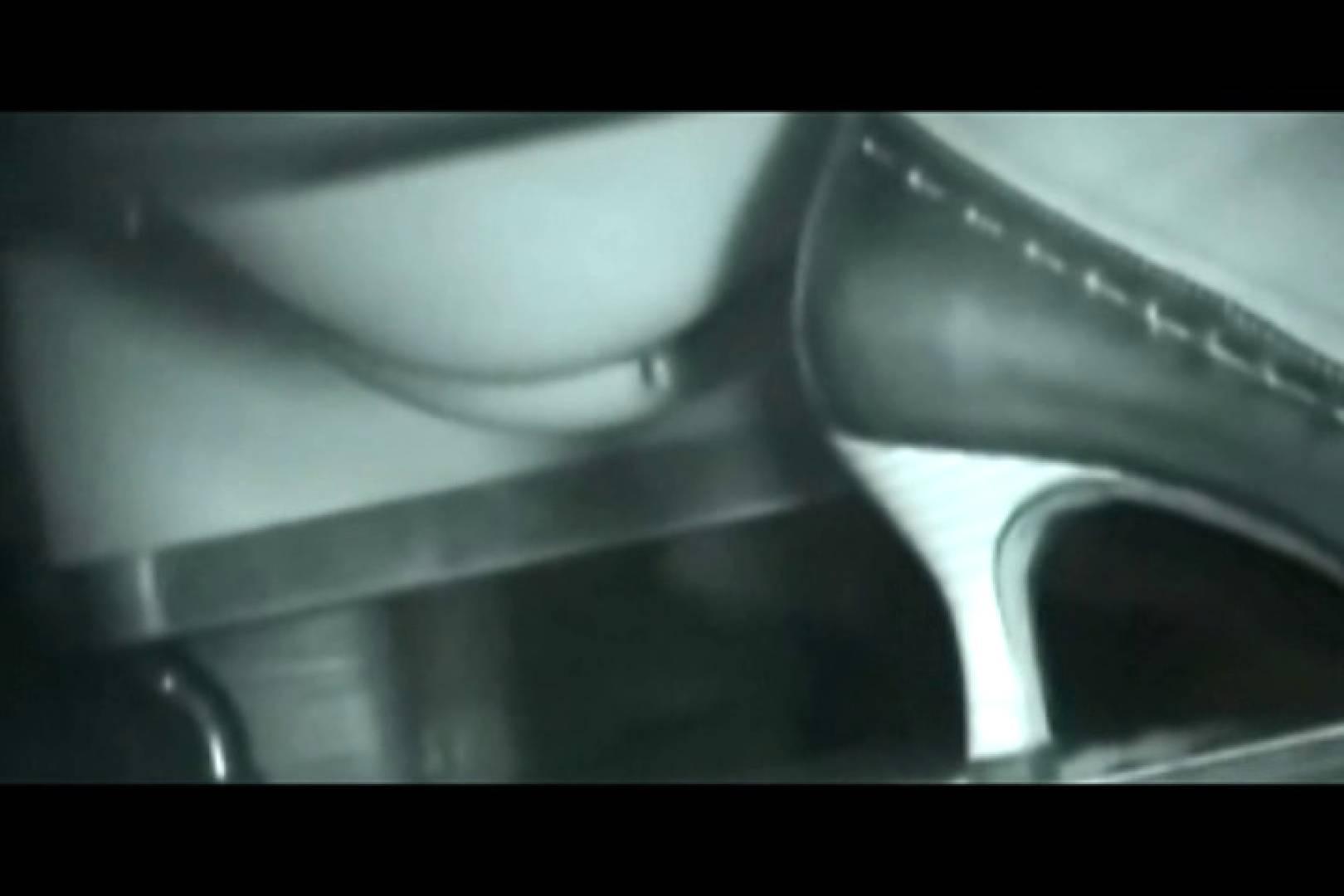 ぼっとん洗面所スペシャルVol.17 洗面所 アダルト動画キャプチャ 80画像 26